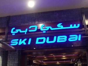 ski-dubai-1